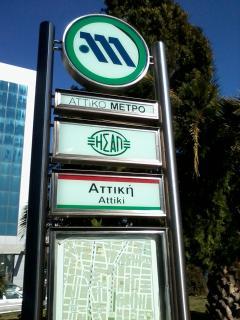 Metro station Attiki-Lines 1&2