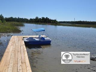 3 Bedroom Waterfront Cottage with Great Views!