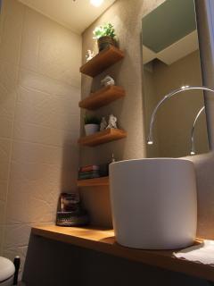 Guest toilett