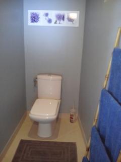 WC dans une des salles d'eau