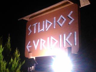 Studios Evridiki, Thassos Town (Limenas)