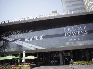 TRUMP TOWERS RESIDENCE, Istanbul