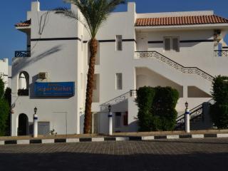 Riviera Sharm Garden view