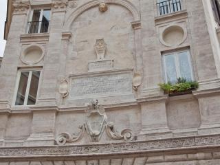 Pontificium Terrace ... 1253