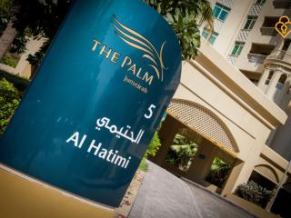 Palm Jumeirah Al Hatimi 3/Bedrooms Sea View Apt 108 Hatimi