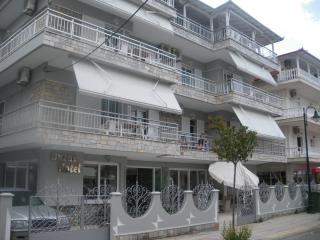 ouzas hotel, Paralia Katerinis