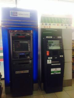 ATM is at mini mart, 50 meters from apartement