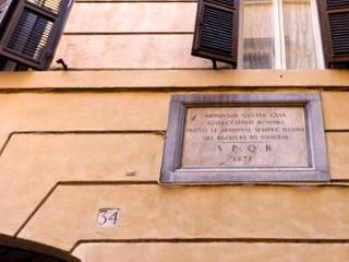 CR1500rome - Navona Leutari