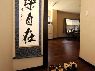 Beyond Calligraphy Mansion, Sagamihara