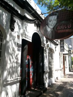 Barrio Bellavista Sala de Teatro