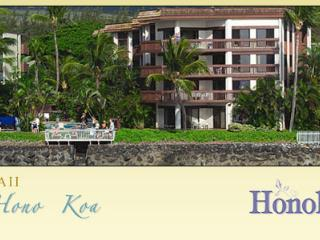 The Hono Koa - Hawaiian Sunsets from your Lanai