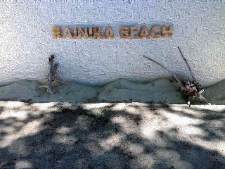 Rainika Beach, Thinadhoo Island