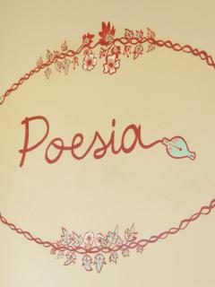 Poesia decoration bathroom
