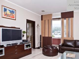 Luxury Apartment MaraS, Dubrovnik