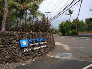 Wyndam Kona Resort -  ONE week open- >April 2017, Kailua-Kona