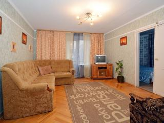 №6 Apartments in Moscow Belorusskaya Metro statio, Moscou