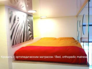 Alpha Apartments Krasny Put 10, Omsk