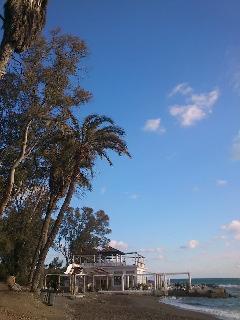 Balneario 'LOs Baños del Carmen' a 2 kilómetros del apartamento