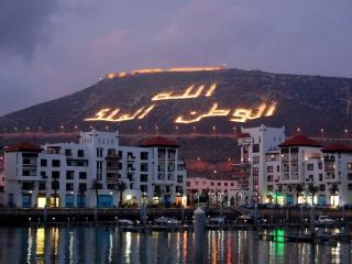 Holiday Apartment Marina Agadir