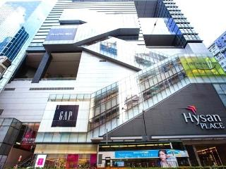 Causeway Bay-Next to Times Square & near HKCEC