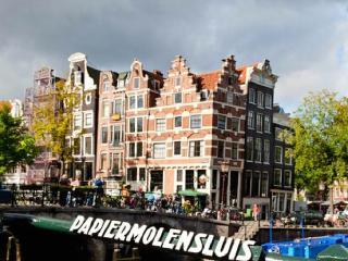 Marigold Suite studio, Amsterdam
