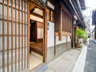NEW! Relaxing & Cozy Machiya in the heart of Kyoto, Kioto