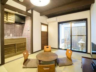 Relaxing & Cozy Machiya in the heart of Kyoto