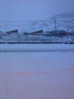 Vistas exteriores con vistas de invierno.