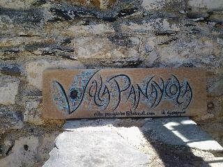 Villa Panayiota, Alonnisos Town