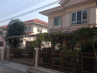 House in Bangkok near Bkk airport