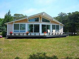 CHAPPAQUIDDICK COTTAGE WITH VIEWS OF KATAMA BAY, Edgartown