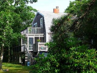 BEAUTIFUL, PRIVATE, 4 BEDROOM CHAPPY HOME, Edgartown