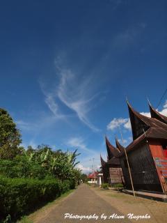 Rumah Gadang Nantigo amongst other traditional house