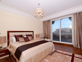 GRANDEUR RESIDENCES, PALM JUMEIRA: 2BR + Maid's, Dubái