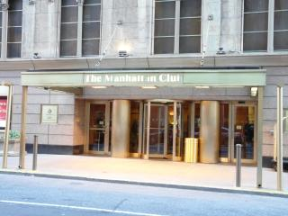 Manhattan Club - New York City