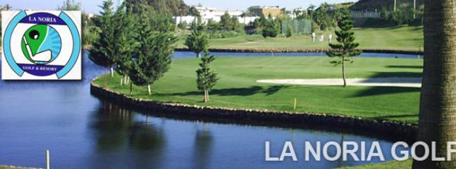 La Noria Golf, 10 minutes walk from Casa Moya, 9 holes, just enough for a mornings golf.