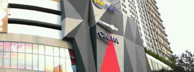 newly built mall with cinema within the residences