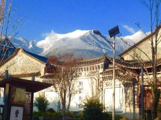 China RP Long term rentals in Yunnan, Dali