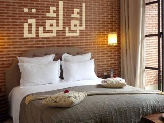 LA SOURCE DU DESERT Riad Suite Perle du Sud, Marrakech