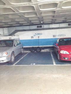 plaza de parking (opcional)