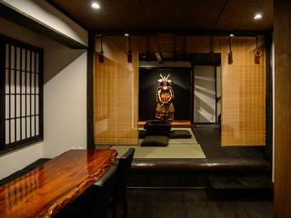 Kyoto Kiyomizu Samurai Machiya, modern comfort, Kioto