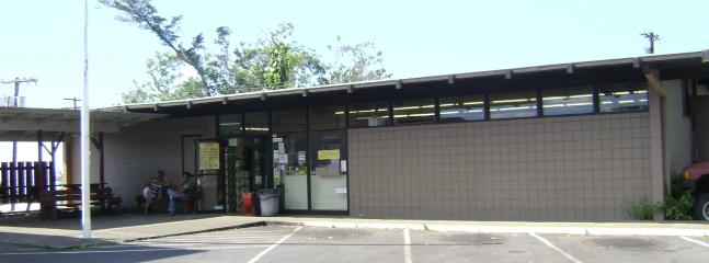 The Superette is about 8 minute drive away and has the items you may have forgotten in Kona or Hilo