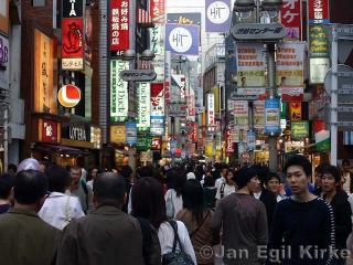 REAL TOKYO LIVING SHIBUYA - 205 C, Shibuya