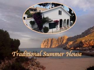 Casa de veraneo mallorquina a 200 m de la playa, Cala Sant Vicenç