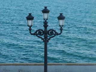Campo Sur Cádiz