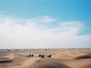 azultreck organise des voyages touristiques ;;;;;;