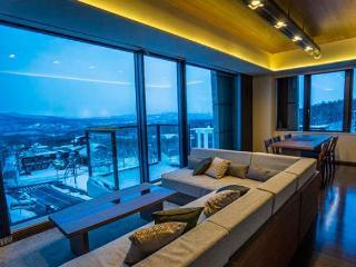 Nozomi Views - 2 Bedroom Condo, Niseko-cho