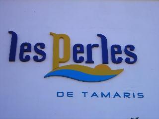 Maroc Casablanca Perle de Tamaris