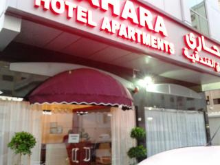 Sahara Hotel Apartments, Sharjah