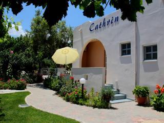 Cathrin Apts & Studios-Hospitality & Serenity, Chania